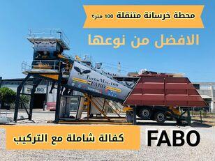staţie de beton FABO TURBOMIX-100 محطة الخرسانة المتنقلة الحديثة nou